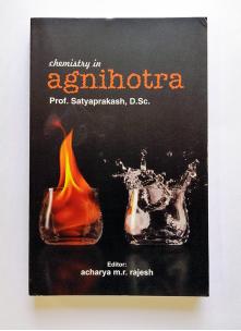 Chemistry in Agnihotra