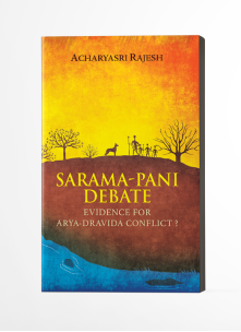 Sarama- Pani Debate